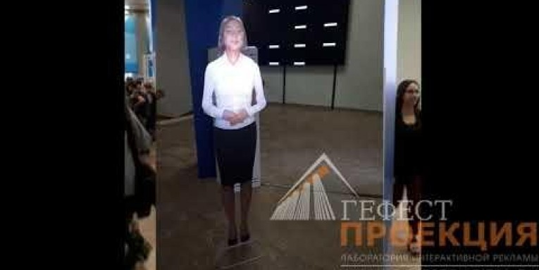 Виртуальный промоутер, к 100-летию Национального исследовательского технологического университета «МИСиС».