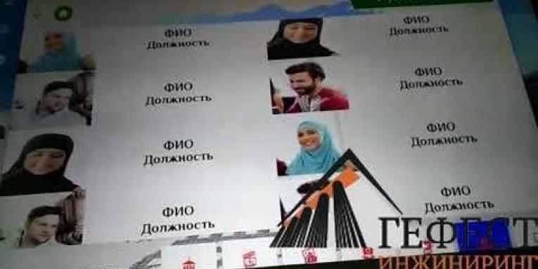 Гефест Проекция РТ произвела для Болгарской Исламской Академии комплекс выставочного оборудования