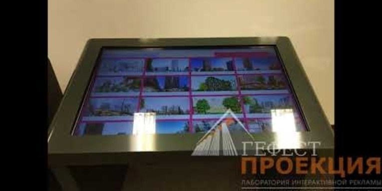"""Компания """"Гефест Проекция"""" произвела монтаж интерактивных столов для ИСЖ"""