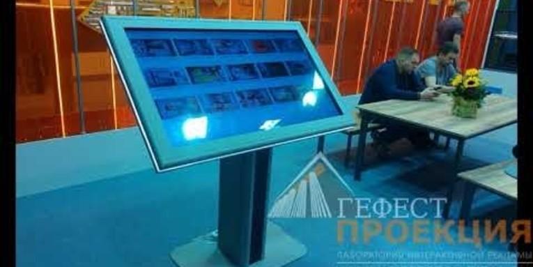 """Компания """"Interactive Russia"""" предоставила интерактивный стол Dedal Асситсент 55 для Макс Групп"""