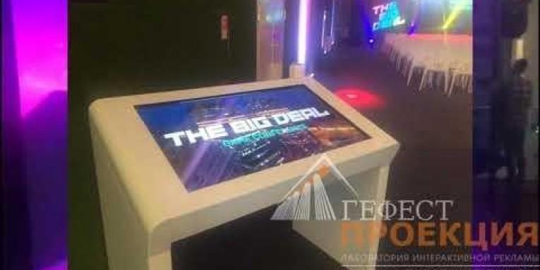Mail.Ru Group, провела свою первую игровую конференцию The Big Deal.