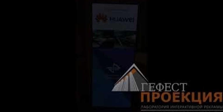 """Компания """"Гефест Проекция"""" предоставила светодиодные постеры на II Международную конференцию"""