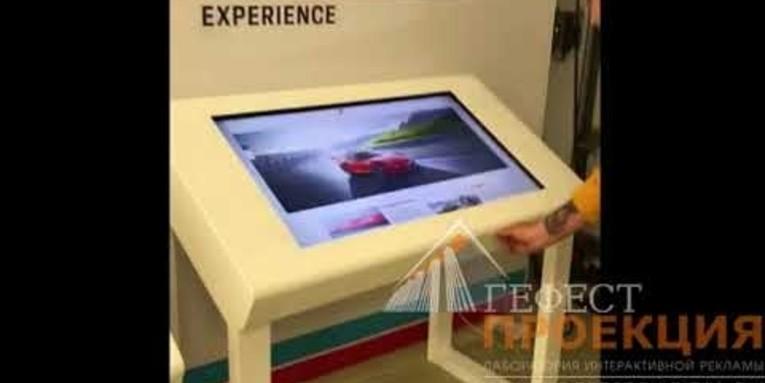 """Компания """"Гефест Проекция"""" предоставила интерактивные столы для Porsche"""