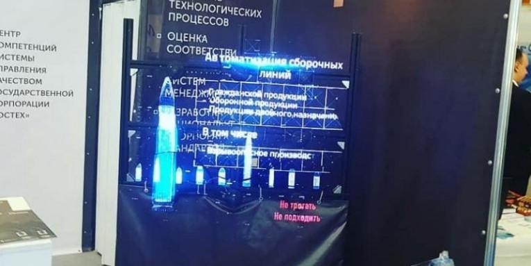 Стена из голографических вентиляторов и создание контента