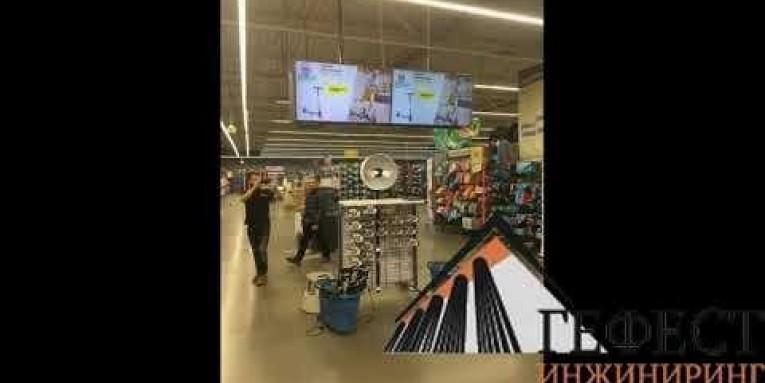 Компания Гефест Проекция предоставила в аренду голографические вентиляторы