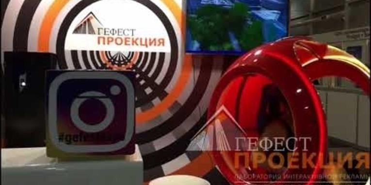 Ждем всех 14-15 сентября на Форуме Event Live Moscow в Сокольниках!