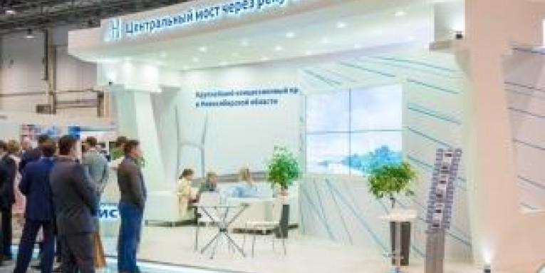 Компания «Гефест Проекция Новосибирск» выполнила техническое оснащение трёх стендов на Международном Сибирском транспортном форуме