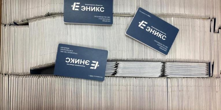 Z-CARD® – уникальный маркетинговый инструмент, позволяющий привлечь внимание вашей целевой аудитории