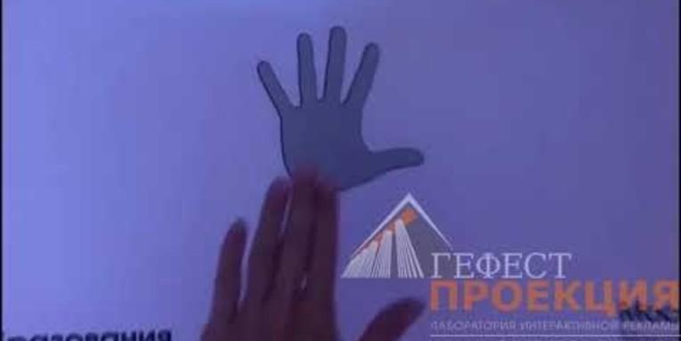Интерактивная стена с информацией о 5 департаментах Москвы для Moscow urban forum 2018