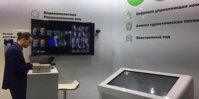 Компания Гефест Проекция предоставила в аренду Интерактивный стол на форум « Умный город»