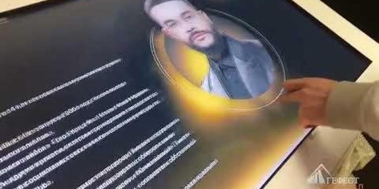 Компания «Гефест Проекция» обеспечила интерактивное оснащение для нового сезона «Песни-2» на канале ТНТ.