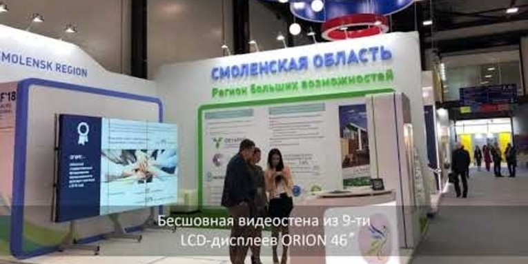 Бесшовная видеостена из 9-ти LCD-дисплеев ORION 46''