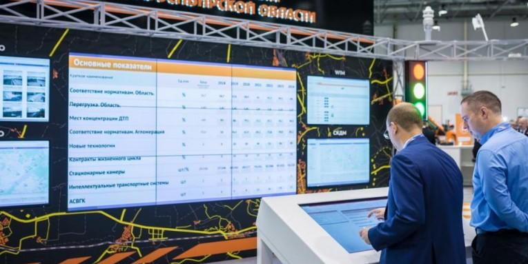 Стенд Дорожно-строительного комплекса Новосибирской области на Сибирском Транспортном форуме 22-25.05.2019 г.
