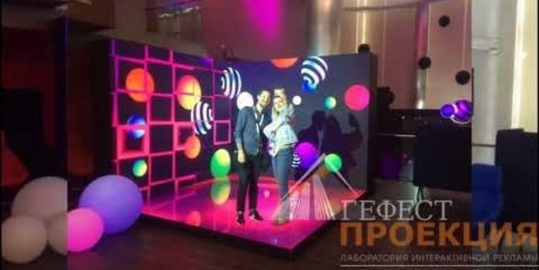 Компания «Гефест Проекция», предоставила для крупнейшего IT холдинга России