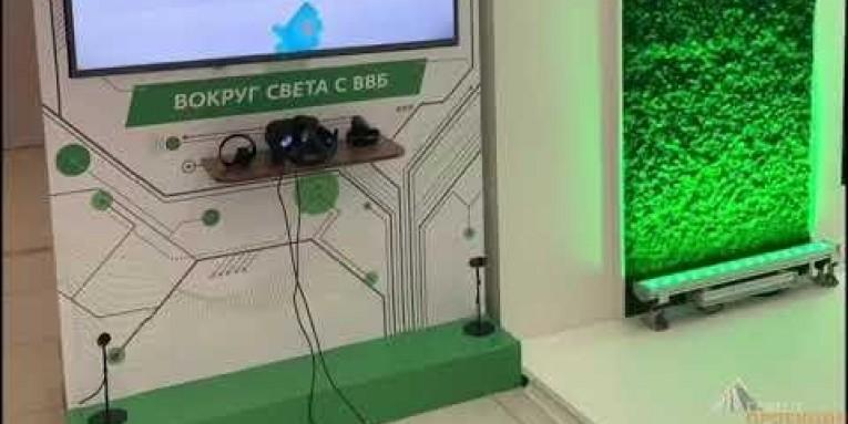 Компания Гефест Проекция РТ осуществила частичную застройку