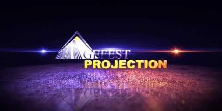 Пополнение арендного парка Гефест Проекция